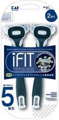 Kai iFIT – 5 лезвий Бритва безопасная мужская одноразовая с плавающей головкой 2шт