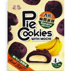 Royal Family Pie Cookies With Mochi - Banana Печенье с мармеладом-моти c банановым вкусом 80г