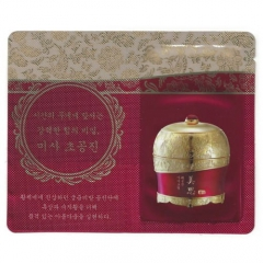 Missha MISA Cho Gong Jin Eye Cream Омолаживающий антивозрастной крем для кожи вокруг глаз (тестер)