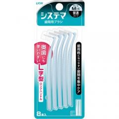 Lion Dentor Systema Зубные щётки для чистки межзубного пространства со сверхтонкой щетиной (М8) 8шт