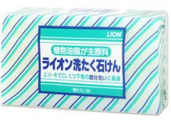 Lion Мыло для предварительного застирывания против жирных и пищевых пятен 220г