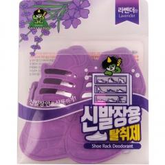 Sandokkaebi Ароматизатор-поглотитель запаха для обуви Лаванда 2*4г