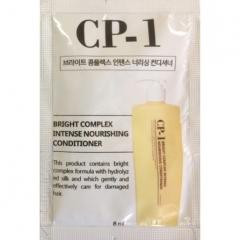 Esthetic House CP-1 Bright Complex Intense Nourishing Conditioner Кондиционер для волос (тестер) 8мл