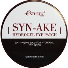 Esthetic House Syn-Ake Hydrogel Eye Patch Патчи для глаз с пептидом змеиного яда 60шт