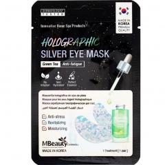 MBeauty Holographic Silver Eye Mask Голографические серебряные патчи с экстрактом зеленого чая 1пара