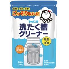 Shabondama Порошковый очиститель для барабанов стиральных машин кислородного типа 500г