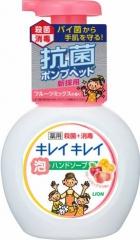 Lion Kirei Kirei Пенное мыло для рук с ароматом апельсина 250мл