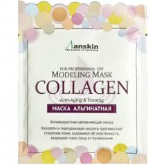 Anskin Modeling Mask Collagen Anti-Aging & Firming Альгинатная маска с коллагеном (саше) 25г