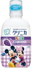 Lion Clinica Dental Kid's Детский зубной эликсир со вкусом винограда 250мл