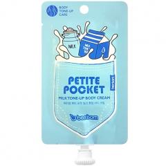 Berrisom Petite Pocket Milk Tone Up Body Cream Крем для тела 30г
