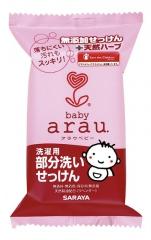 Saraya Arau Baby Пятновыводитель для детской одежды на растительных компонентах 110г