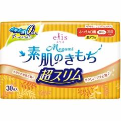 Elis Megami Ultra Slim Normal Ультратонкие гигиенические прокладки, без крылышек 20.5см 30шт