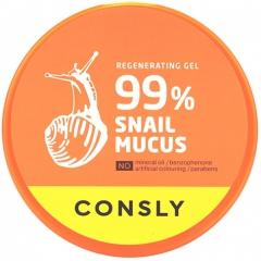 Consly Snail Mucus Regenerating Gel Восстанавливающий гель с муцином улитки 300мл