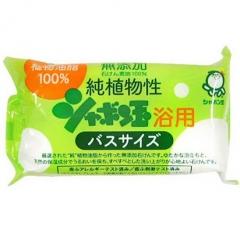 Shabondama Натуральное косметическое мыло. Не содержит антисептики 155г