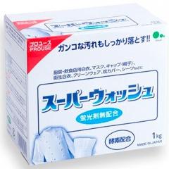 Mitsuei Super Wash Мощный стиральный порошок с ферментами для стирки белого белья 1кг