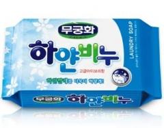 Mukunghwa Laundry soap Отбеливающее мыло для стирки взрослого и детского белого белья 230г