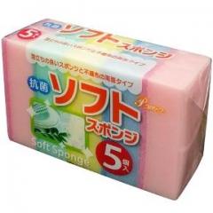 AJWA Губка для мытья посуды (мягкая) 5шт