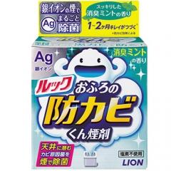 Lion Дымовая шашка для удаления грибка в ванной комнате с ароматом мяты 5г