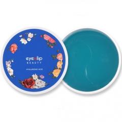 Eyenlip Hyaluronic Acid Eye Patch Гидрогелевые патчи с гиалуроновой кислотой 60шт