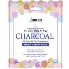 Anskin Charcoal Modeling Mask Альгинатная маска для жирной кожи с расширенными порами (саше) 25г