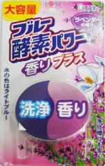 ST Blue Enzyme Power Таблетка для бачка унитаза с ферментами с ароматом лаванды 120г