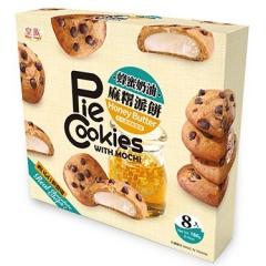 Royal Family Pie Cookies With Mochi - Honey Butter Печенье с мармеладом-моти c мёдом 8шт