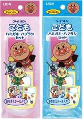 Lion Anpanman Детский дорожный набор: зубная щетка + зубная паста 1шт
