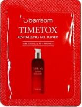 Berrisom Timetox Revitalizing Gel Toner Восстанавливающий антивозрастной гелевый тонер (тестер)