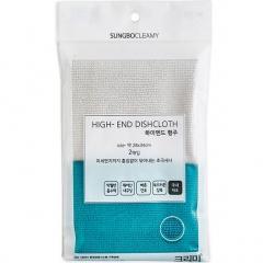Sangbo High-End Dishcloth Кухонное полотенце 2шт