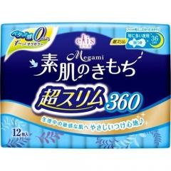 Elis Megami Ultra Slim Super+ Ночные ультратонкие гигиенические прокладки 36см 12шт