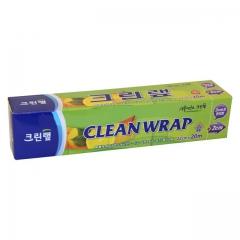 Clean Wrap Плотная пищевая пленка с отрывным краем-зубцами 22см*20м 1шт