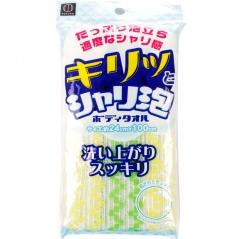 Kokubo Kiritto Syari-Awa Body Towel Массажная мочалка для тела 24х100см (жесткая) 1шт