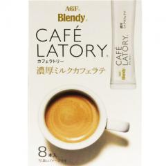 AGF Blendy Latte Cafe Latory Растворимый молочный кофе 9шт*10г