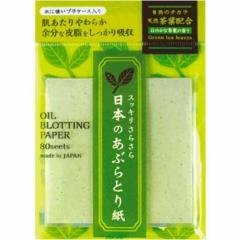 Ishihara OIL OFF PAPER Cалфетки для снятия жирного блеска с ароматом зеленого чая 80шт
