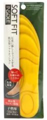 Fudo Kagaku Soft Fit Анатомические стельки для спортивной обуви (желтые) 18-22см 1пара