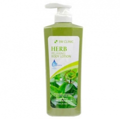 3W Clinic Herb Relaxing Body Lotion Лосьон для тела с травами 550мл