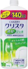 Lion Charmy Cristal Gel Гель для посудомоечных машин с ароматом цитруса 840г