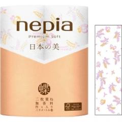 "Nepia Premium Soft Двухслойная туалетная бумага с рисунком ""Бабочки"" 30м*4шт"