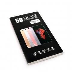 Стекло защитное DLED для iPhone 6 5D черное