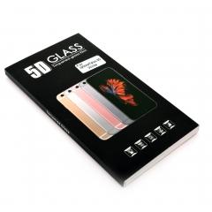Стекло защитное DLED для iPhone 7 Plus 5D белое