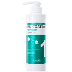 Secret Key Mu-Coating Silk Protein Shampoo Шампунь для волос с шелковыми протеинами 500мл