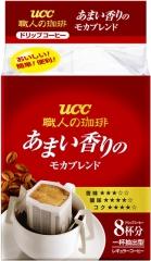 UCC Mocca Blend Натуральный жареный молотый кофе в дрип-пакетах 7г*8шт