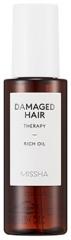 Missha Damaged Hair Therapy Rich Oil Сыворотка для поврежденных волос  80мл