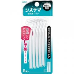 Lion Dentor Systema Зубные щётки для чистки межзубного пространства со сверхтонкой щетиной (SS8) 8шт