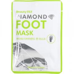 Beauu Green Beauty153 Diamond Foot Mask Увлажняющая маска-носочки 13г*2