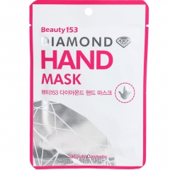 Beauu Green Beauty153 Diamond Hand Mask Увлажняющая маска-перчатки 7г*2