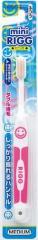 Ebisu Детская зубная щетка компактная 3-х рядная с прорезиненной ручкой (средней жёсткости) 1шт
