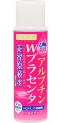 Cosmetex Roland Лосьон для лица с Арбутином, плацентой и витамином С 185 мл