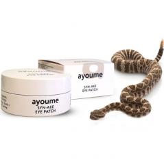 Ayoume Syn-Ake Eye Patch Гидрогелевые патчи со змеиным пептидом 60шт