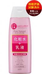 PDC Pure Natural Essence Lotion Lift Лосьон-молочко с лифтинг- эффектом 210мл